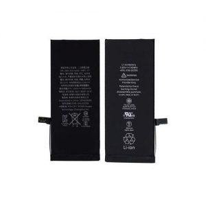 Batéria Apple iPhone 7 1960mAh APN 616-00258 (bulk) HQ