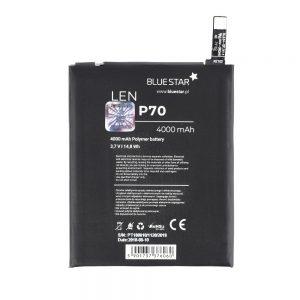 Batéria BlueStar Lenovo P70/P70T/A5000/Vibe P1m/P90 4000 mAh