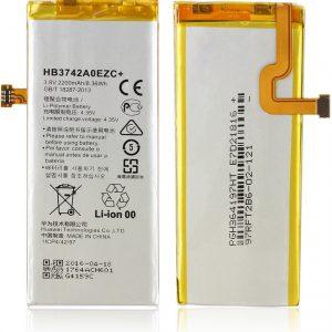 Batéria Huawei P8 Lite HB3742A0EZC 2200 mAh originál